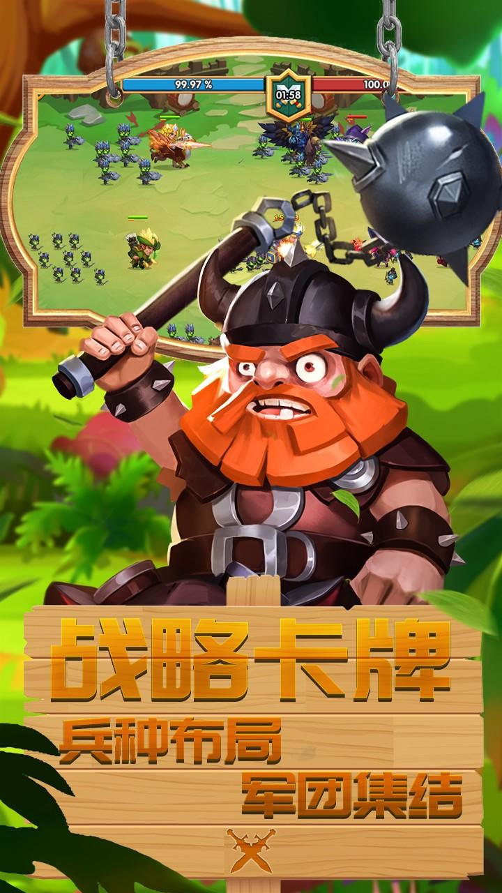 幻龙骑士软件截图4