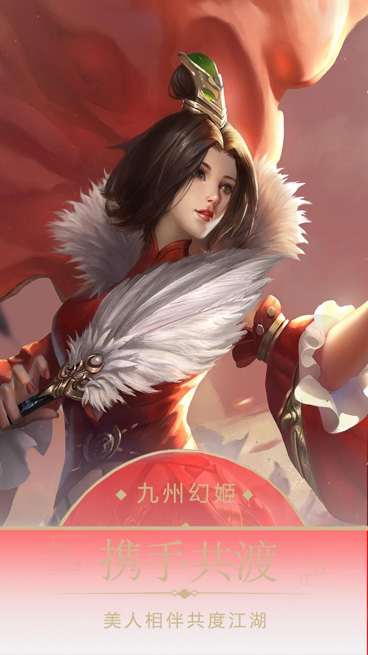 九州幻姬OL