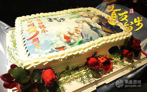 图7 庆生蛋糕让人看了直流口水.JPG