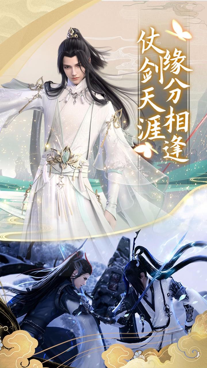 圣剑英灵传(新)