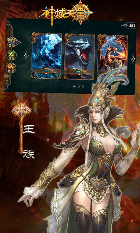 神域天堂(全新福利)