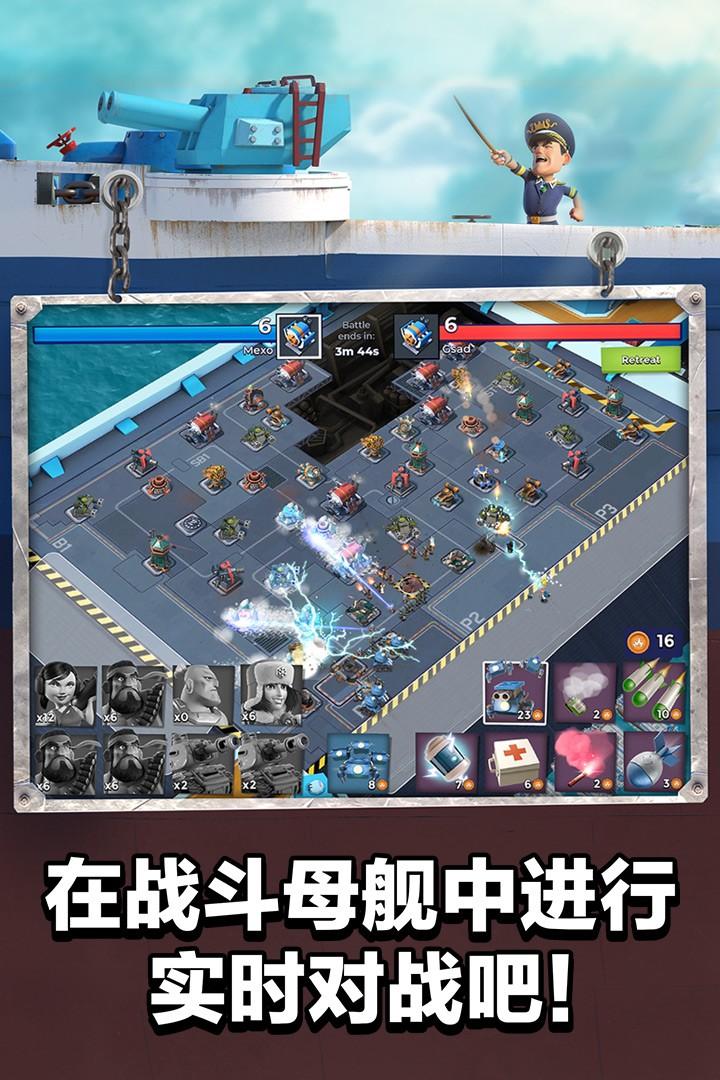 海岛奇兵软件截图1