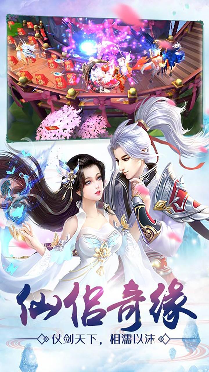 王者修仙-全新福利