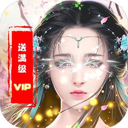 江湖侠客令BT(满V版)