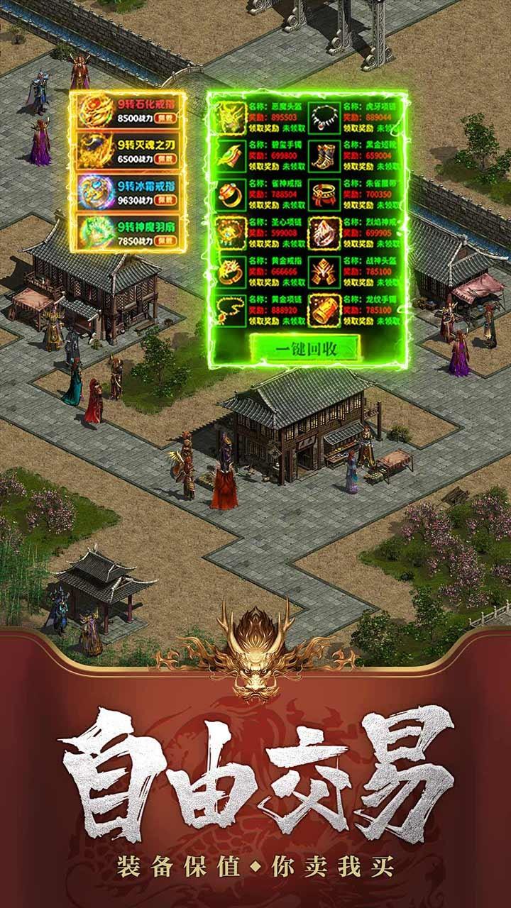 七龙纪III