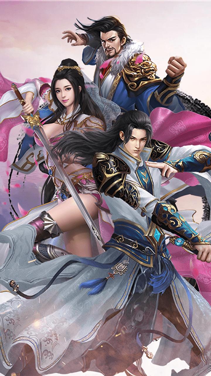 仙剑诛魔(九州新版)软件截图0
