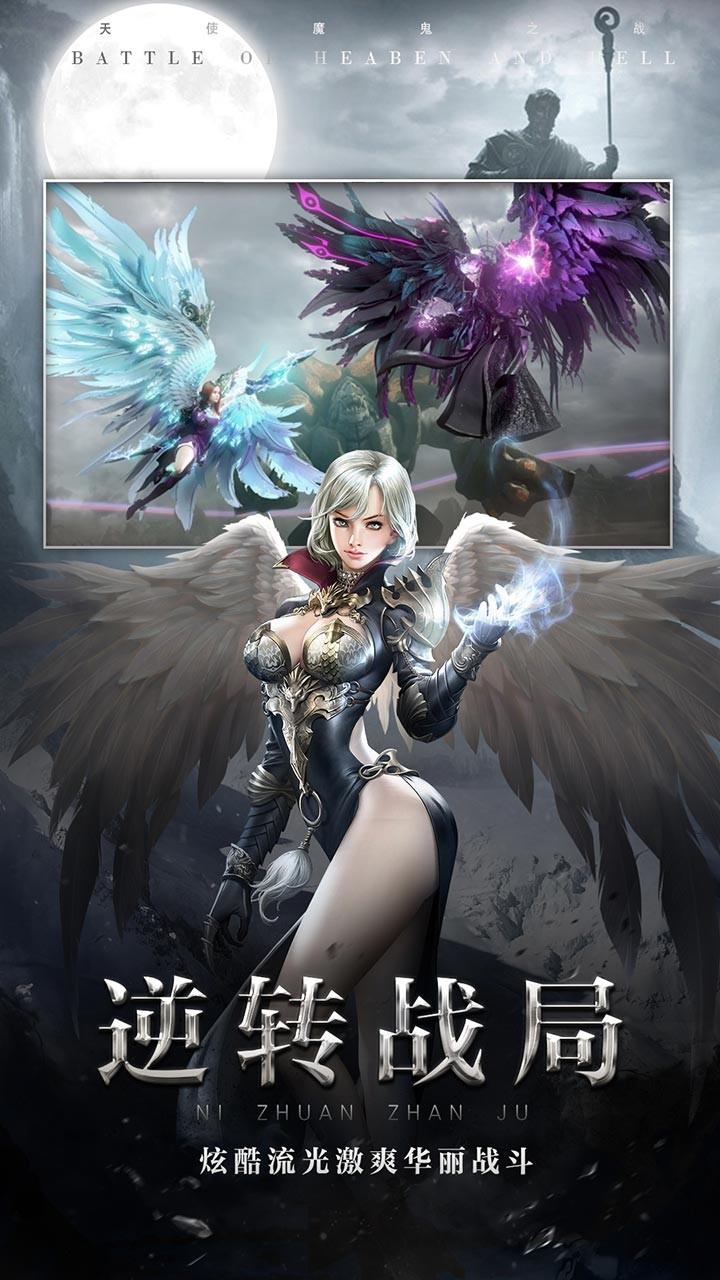 天使之吻软件截图2