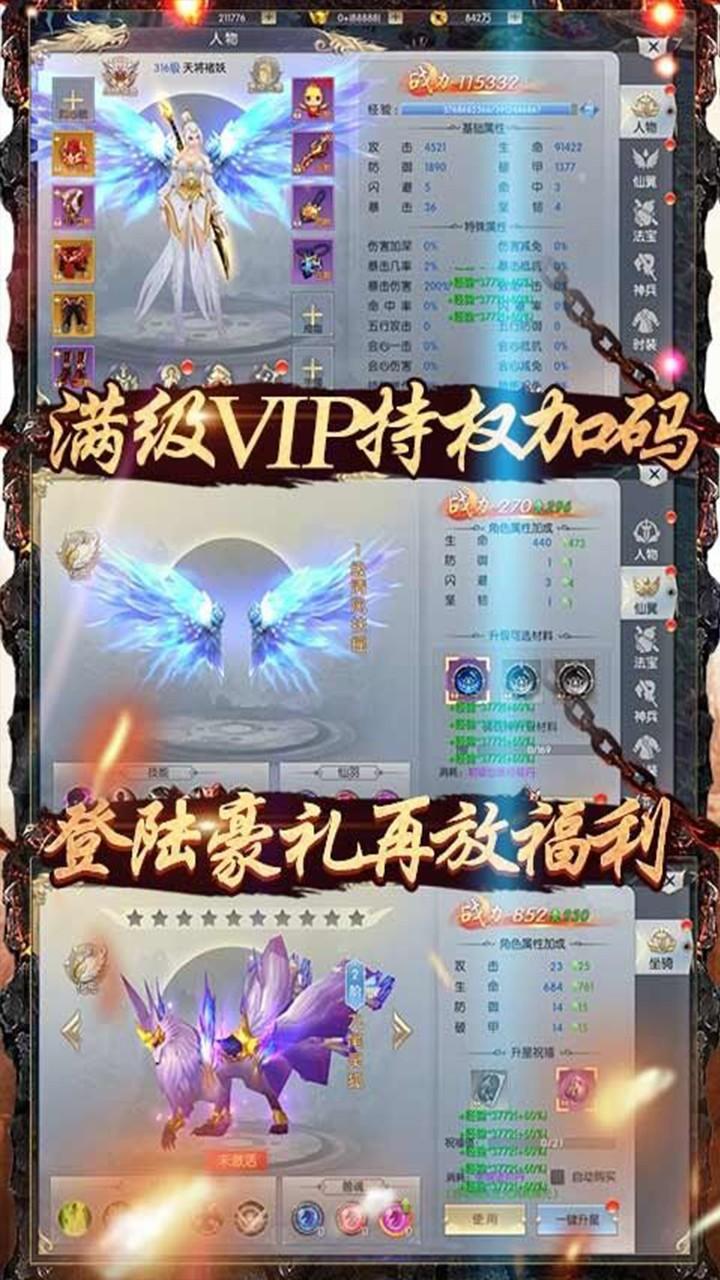 九州仙缘BT软件截图4