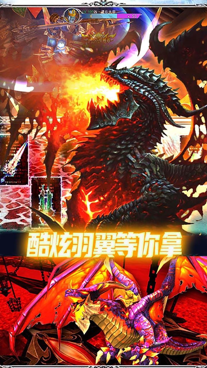 王者魔神软件截图4